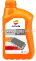 REPSOL COOLANT & ANTIFREEZE 1l 50%