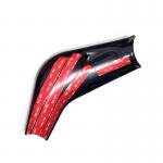 Plastic Curve Muffler Protector BETA 2020 COMAS